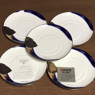 カンサイヤマモト(Kansai Yamamoto)のKANSAI  山本寛斎 日本製 お皿 プレート (食器)