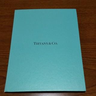 ティファニー(Tiffany & Co.)のTIFFANYフォトアルバム(アルバム)