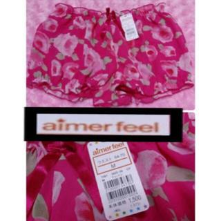 エメフィール(aimer feel)の花柄可愛いフレパン/人気のピンク/ルームウエア/M(ルームウェア)