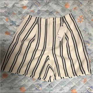 ジーユー(GU)のGU 大型店限定  ストライプショートパンツ オフホワイト M(ショートパンツ)