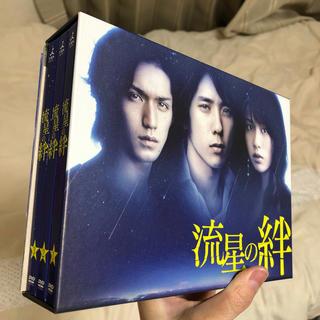 アラシ(嵐)の流星の絆 DVDボックス(TVドラマ)