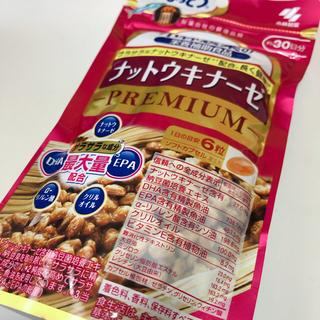 コバヤシセイヤク(小林製薬)のゆず様専用★ナットウキナーゼプレミアム 3袋(その他)