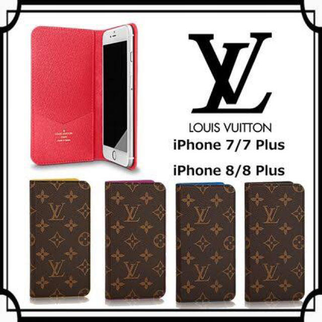 LOUIS VUITTON - H様専用の通販 by 30's shop|ルイヴィトンならラクマ