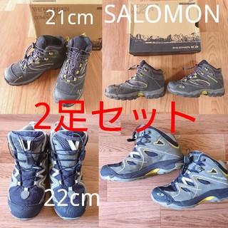 サロモン(SALOMON)の値下げ‼️サロモン☆ウォータープルーフ トレッキングシューズ 2足セット (登山用品)
