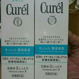 キュレル 化粧水と乳液   確認用❗