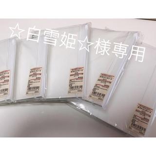 ムジルシリョウヒン(MUJI (無印良品))の【☆白雪姫☆様専用⠀】無印良品  ダブルリングノート(ノート/メモ帳/ふせん)