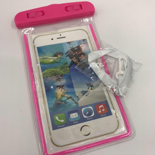 海外 iphone6s ケース | ケース用防水ケース  ピンクイェーロ  2個  新品 未使用 の通販 by 天立商店|ラクマ