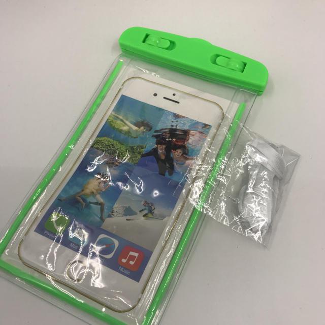 携帯用防水ケース カバー ストラップ付き 新品 グリーンの通販 by 天立商店|ラクマ