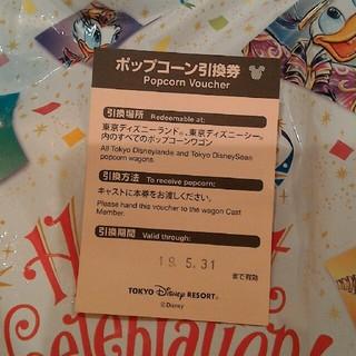 ディズニー(Disney)のポップコーン引換券/ゆーりーまま様専用(フード/ドリンク券)