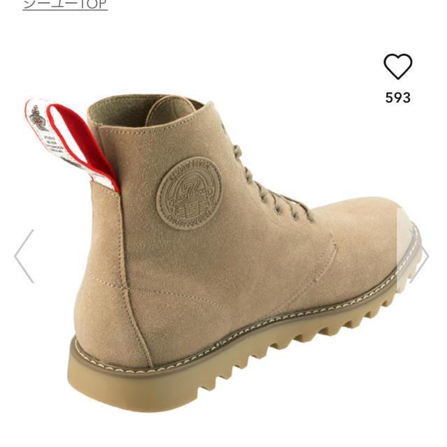 GU(ジーユー)の限定値下げ 新品 GU× STUDIOSEVEN スウェードブーツ メンズの靴/シューズ(ブーツ)の商品写真