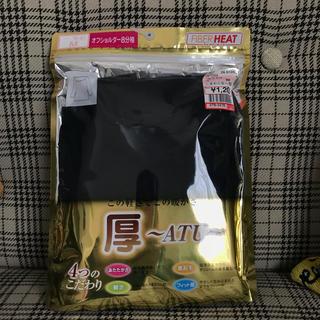 シマムラ(しまむら)のファイバーヒート 厚 裏起毛インナー 肌着(アンダーシャツ/防寒インナー)