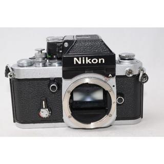 ニコン(Nikon)の美品 Nikon F2 フォトミック A シルバー 最後期型 803万番台(フィルムカメラ)