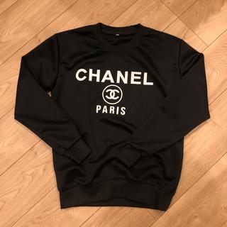 シャネル(CHANEL)の最終お値下げ 今月までの出品にします CHANEL パーカー(パーカー)