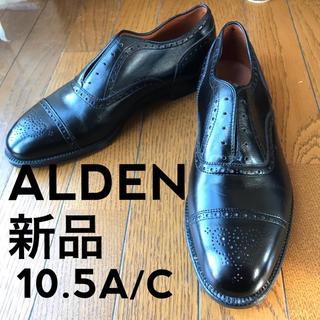 オールデン(Alden)のAlden 新品(ドレス/ビジネス)