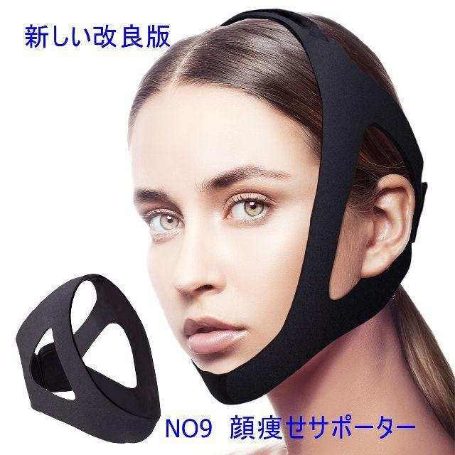 マスク 絵文字 、 顔やせ効果 美顔小顔矯正サポーター 頬のたるみ防止 いびき対策 NO9 の通販 by mylady