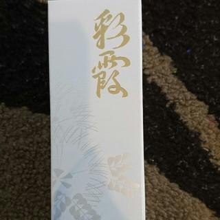 オッペン(OPPEN)のオッペン化粧品 美容液 彩霞(化粧水 / ローション)