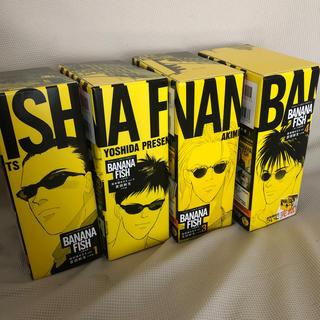 バナナフィッシュ(BANANA FISH)のBANANA FISH 復刻版BOX 1〜4(全巻セット)