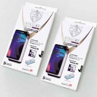 90%off Galaxy S8サムスン公認保護ガラス 反射防止2枚組(保護フィルム)