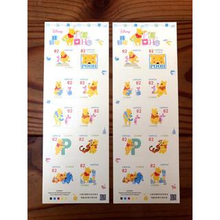 ディズニー(Disney)のディズニー 切手 2シート(切手/官製はがき)