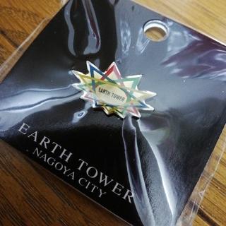 【未開封】 愛知万博 太陽の塔 ピンバッジ(バッジ/ピンバッジ)