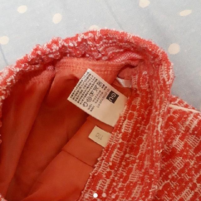 GU(ジーユー)のGU ショートパンツ 110cm 女の子 ピンク キッズ/ベビー/マタニティのキッズ服 女の子用(90cm~)(スカート)の商品写真