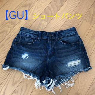 ジーユー(GU)のGU ショートパンツ デニムパンツ 夏服(ショートパンツ)