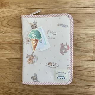 ジェラートピケ(gelato pique)のジェラートピケ母子手帳(母子手帳ケース)