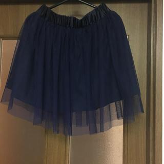 ドスチ(Dosch)のDOSCH/スカート(ミニスカート)