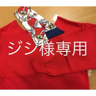 リランドチュール(Rirandture)の【Rirandture】スカーフ付ニット(ニット/セーター)