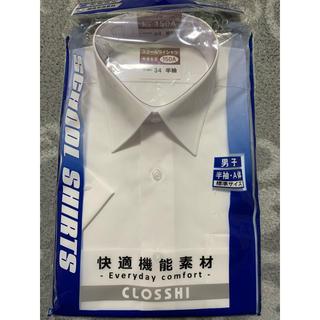 シマムラ(しまむら)の男児 半袖 A体 スクールワイシャツ 150サイズ(ブラウス)