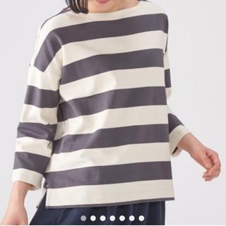 MUJI (無印良品) - ドロップショルダーTシャツ(ボートネック)