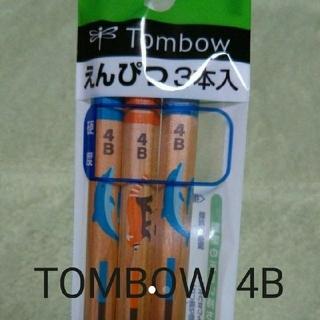 トンボエンピツ(トンボ鉛筆)の★新品★トンボ鉛筆 4B 3本(鉛筆)