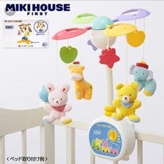 ミキハウス(mikihouse)のミキハウス☆メリー(オルゴールメリー/モービル)