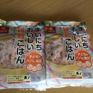 はくばく雑穀ごはん 2set(米/穀物)