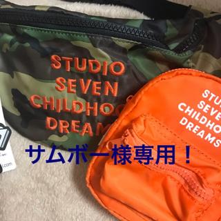 ジーユー(GU)のGU✖︎studio seven  ミニショルダーウォレット!!人気色(ボディバッグ/ウエストポーチ)