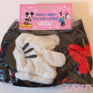 ディズニー(Disney)のラクマパック/ 非売品 新品 UFOキャッチャー ミッキーマウス ニットマフラー(マフラー/ストール)