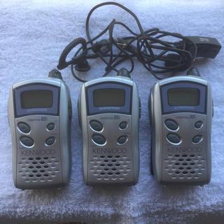ケンウッド(KENWOOD)のKENWOOD UBZ-LJ20 DEMITOSS トランシーバー3台(アマチュア無線)