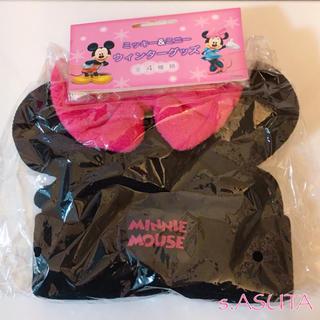 ディズニー(Disney)のラクマパック/ 非売品 新品 UFOキャッチャー ミニーマウス ニットキャップ(ニット帽/ビーニー)