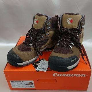 キャラバン(Caravan)のキャラバン 25㎝ GORE-TEX  トレッキングシューズ 登山靴(登山用品)