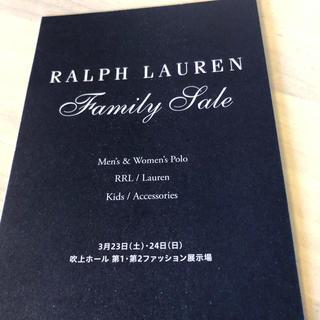 ポロラルフローレン(POLO RALPH LAUREN)のラルフローレンファミリーセール名古屋(ショッピング)