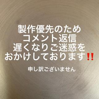 お詫び(コサージュ/ブローチ)