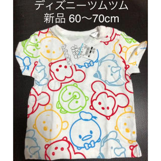 ディズニー(Disney)のTシャツ ディズニー ツムツム 60cm 70cm ホワイト 新品 西松屋 夏物(Tシャツ)