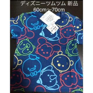 ディズニー(Disney)のディズニーツムツム ネイビー Tシャツ 60cm 70cm 新品 西松屋 夏物(Tシャツ)
