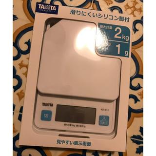 タニタ(TANITA)のタニタ キッチンスケール 新品(調理機器)