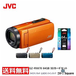 新品 JVC Everio R ビデオカメラ (ビデオカメラ)