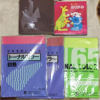 トーナルカラー、和紙折り紙 詰め合わせ(スケッチブック/用紙)
