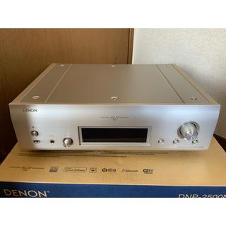 デノン(DENON)のDENON DNP-2500NE ネットワークオーディオプレイヤー(アンプ)