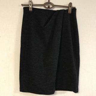 セルッティ(Cerruti)のNINO CERRUTI☆フロントドレープデザインスカート(ひざ丈スカート)