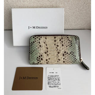 ジェイアンドエムデヴィッドソン(J&M DAVIDSON)の★値下げ★J&M DAVIDSON 財布(財布)