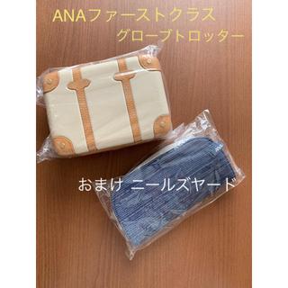 グローブトロッター(GLOBE-TROTTER)のおまけ付き ANA×グローブトロッター アメニティポーチ 全日空(旅行用品)